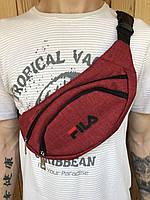 Поясная сумка бордовая в стиле Fila 2 отделения (Бананка), из мессенджер pvc, банан, трендовая сумка