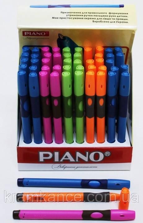 Ручка масляна Piano PT-251 син
