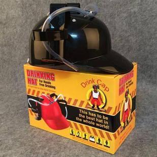 Шлем для пива в коробке оригинал , черный