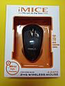 Бездротова комп'ютерна миша iMICE E-2370 (4 кнопок, 800/1200/1600 DPI, 2.4 Ghz), фото 7