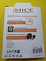 Беспроводная компьютерная мышь iMICE E-2370 (4 кнопок, 800/1200/1600 DPI, 2.4Ghz), фото 2