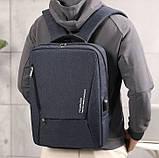 "Городской рюкзак для ноутбука 15.6"" Digital Fred blue, фото 5"