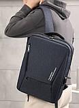 "Городской рюкзак для ноутбука 15.6"" Digital Fred blue, фото 6"