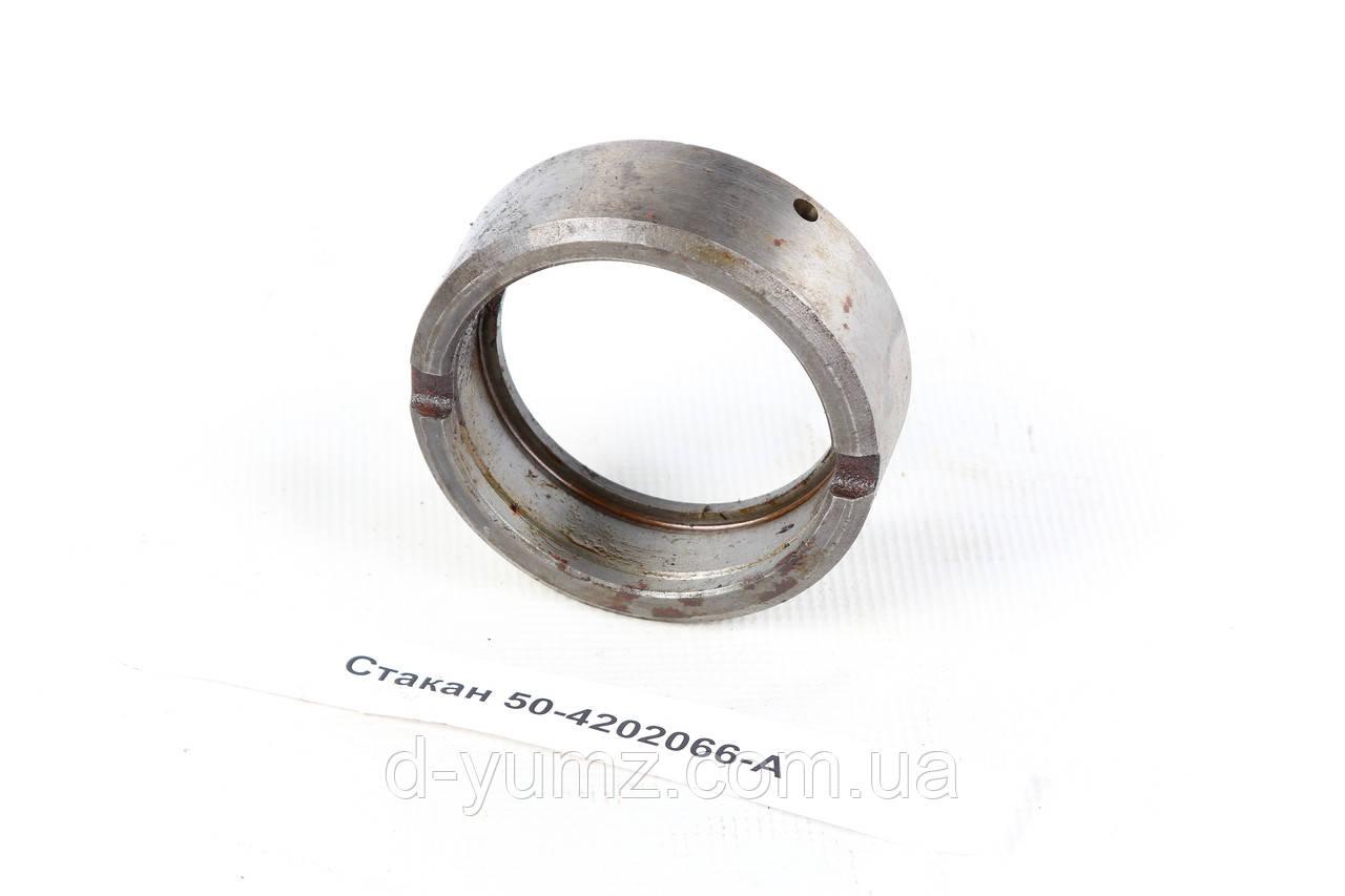 Стакан ВОМ МТЗ            50-4202066-А