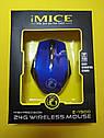 Бездротова комп'ютерна миша iMICE E-1900 (800/1200/1600 DPI, 2.4 Ghz), фото 2