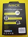 Бездротова комп'ютерна миша iMICE E-1900 (800/1200/1600 DPI, 2.4 Ghz), фото 3