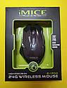 Беспроводная компьютерная мышь iMICE E-1700 (800/1200/1600 DPI, 2.4Ghz), фото 4