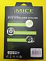 Беспроводная компьютерная мышь iMICE E-1700 (800/1200/1600 DPI, 2.4Ghz), фото 3