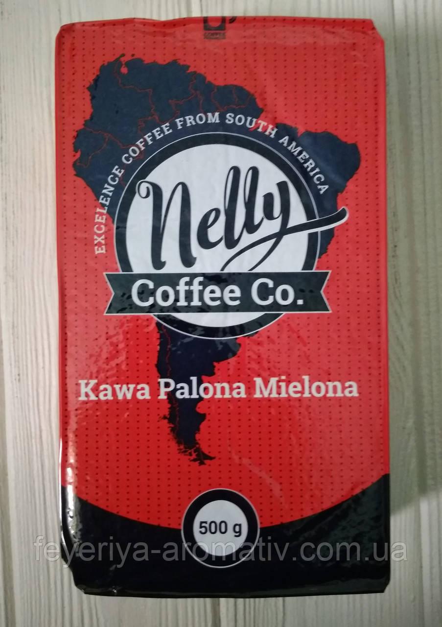 Кофе молотый Nelly Coffee Co. 500гр (Польша)