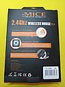 Беспроводная компьютерная мышь iMICE E-1500 (800/1200/1600 DPI, 2.4Ghz), фото 7