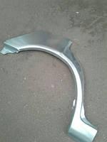Арка крыла заднего киа маджентис((2001-, фото 1