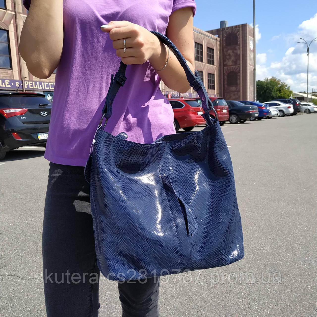 """Женская кожаная сумка с лазерным напылением   """"Лазерка Blue"""", фото 1"""