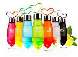Бутылка для воды и напитков H2O с цитрусовой соковыжималкой