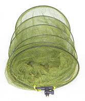 Садок 50см 2м 4 секций