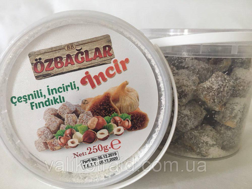 Рахат лукум инжирный с цельным орехом ФУНДУК, 250 гр,OZBACLAR
