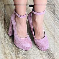 MeiDeLi 986-220 туфли темная пудра замша, фото 1