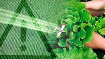 Вплив води на ефективність дії агрохімії