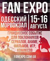Магазин Mad Shop на выставке Fan Expo Odessa 2015 Одесский Морвокзал