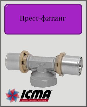 """Тройник 32х1""""х32 В  ICMA пресс-фитинг"""