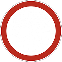 """Знак дорожный """"3.1. Движение запрещено"""""""