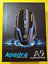 Ігрова миша Apedra A9 Gaming з підсвічуванням, фото 2