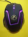 Ігрова миша Apedra A9 Gaming з підсвічуванням, фото 6
