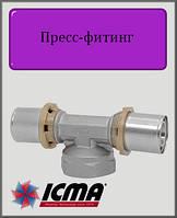 """Тройник 32х1 1/4""""х32 В  ICMA пресс-фитинг"""