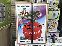 Баллон Турист 5л Беларусь Novogas, баллон пикник