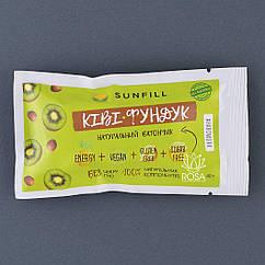 Веганські батончик Ківі-фундук SunFill без цукру, 40 грам