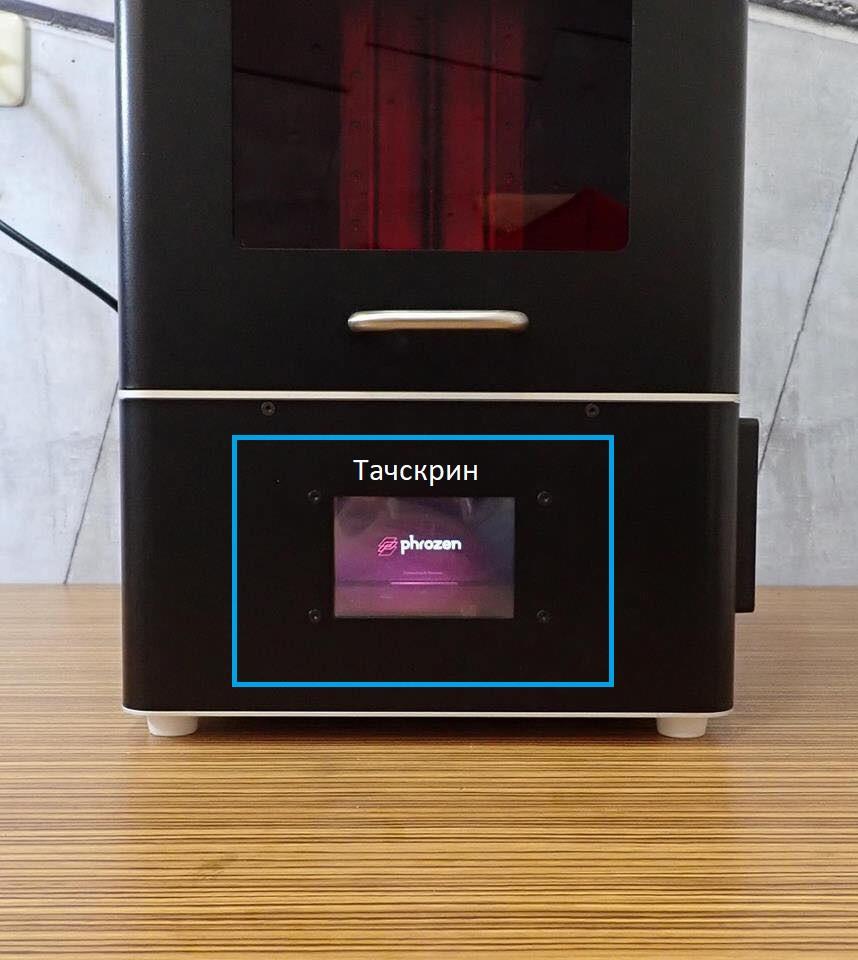 Тачскрин для 3D принтера Phrozen Shuffle