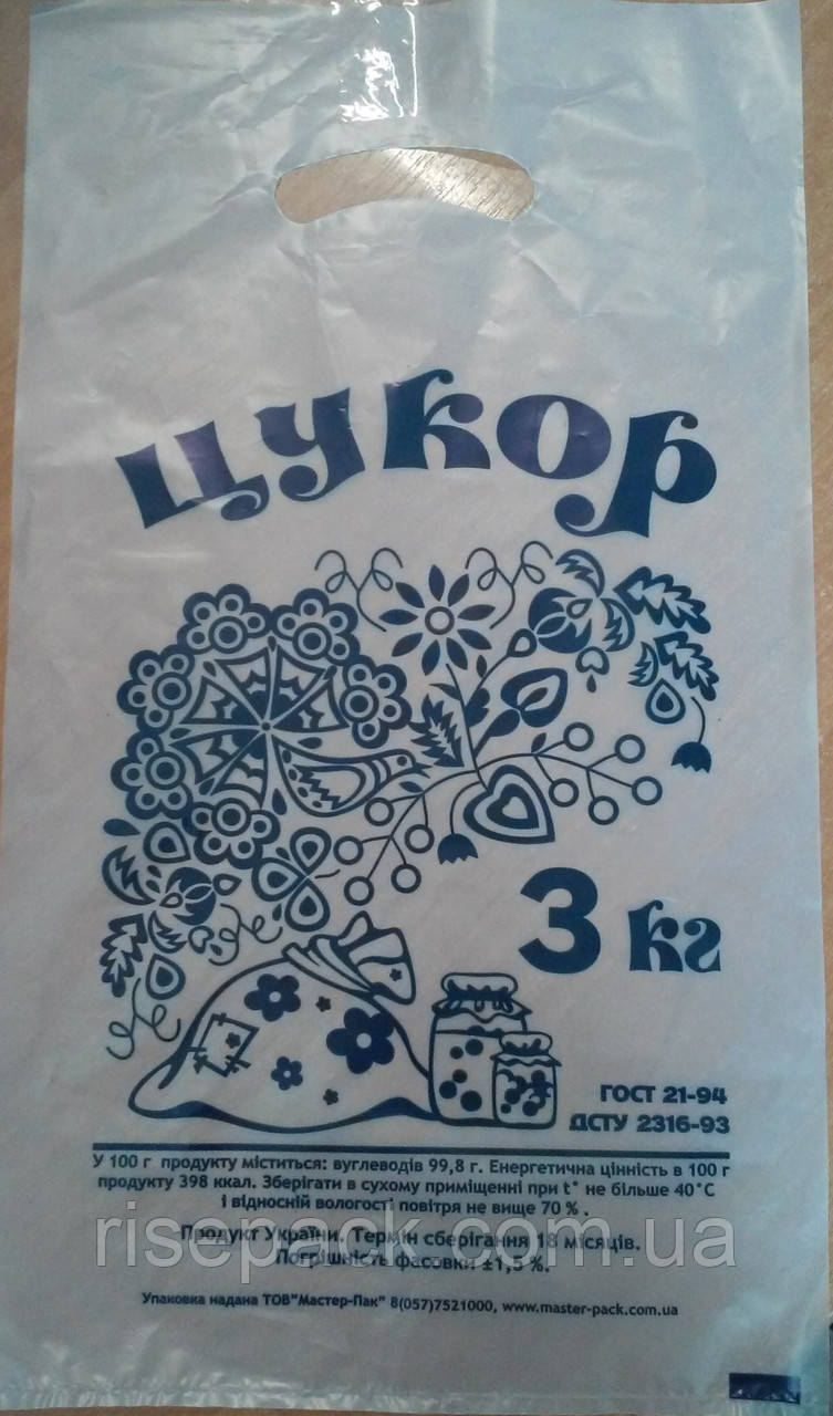 "Пакеты с рисунком ""ЦУКОР 3 кг""  с ручкой банан"