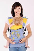 Эрго-рюкзак детская переноска, голубой
