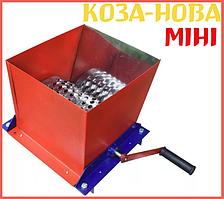 """Корморезка ручная барабанная """"Коза Нова"""" мини"""
