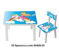 Детский стол и стул BSM2K-35 Princess in the sky - Принцесса в небе