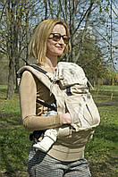 Эргорюкзак для переноски ребенка