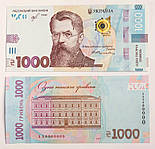 В Украине вводят новую купюру в 1000 гривен: как она будет выглядеть?