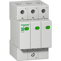 УЗИП Устройство защиты от импульсного перенапряжения 3p 45кА 1,3кВ Easy9 Schneider Electric
