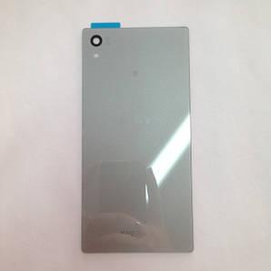 Sony Xperia Z5 / E6603 / E6653 / E6683