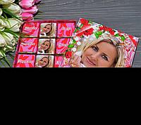 Шоколадный набор с ВАШИМ фото и вашим текстом, фото 1