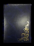 Папка Узор А4+ балакрон синяя