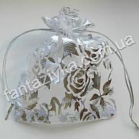 Мешочек из органзы с серебряными розами, 12х8см