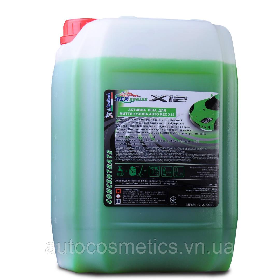 Активная пена для мытья кузова авто REХ12  DIAKEM, 12 кг