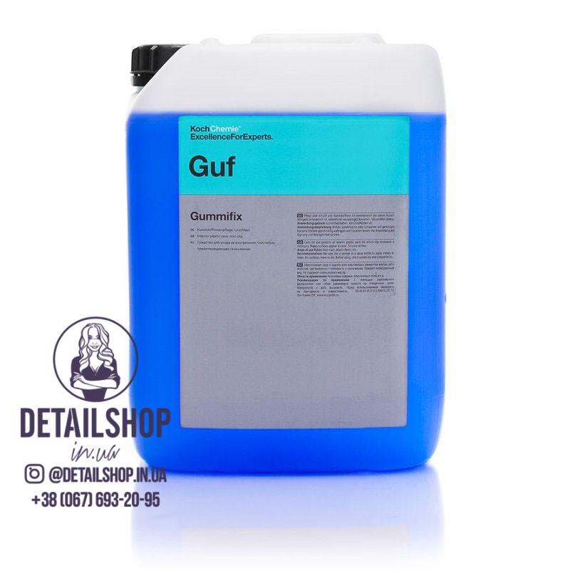 KOCH CHEMIE GUMMIFIX siliconfrei уход за резиновыми элементами 1 литр