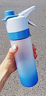 Спортивная бутылка для воды с распылителем 650 мл (ящ. 50шт)