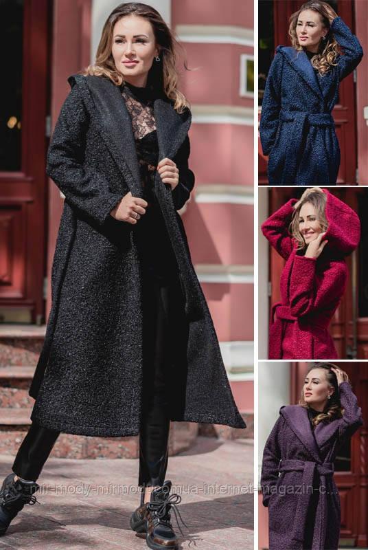 Женское демисезонное пальто МАРИЗ букле Италия с 42 по 70 размер (лб)