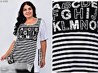 Женская туника белая с буквами, с 56-62 размер, фото 1