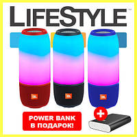 Колонка JBL Pulse 3 + Power Bank 10400mAh в Подарок