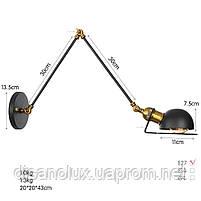 Светильник   настенный   LOFT WD -300x300 E27 черный /ант. медь, фото 4