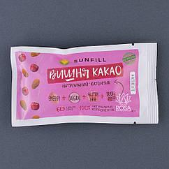 Веганські батончик Вишня-какао SunFill без цукру, 40 грам