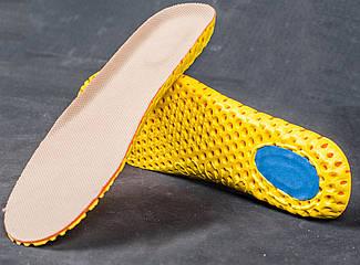 Стельки для обуви, 290 мм, ОМ-2004
